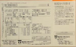 2009090901.JPG